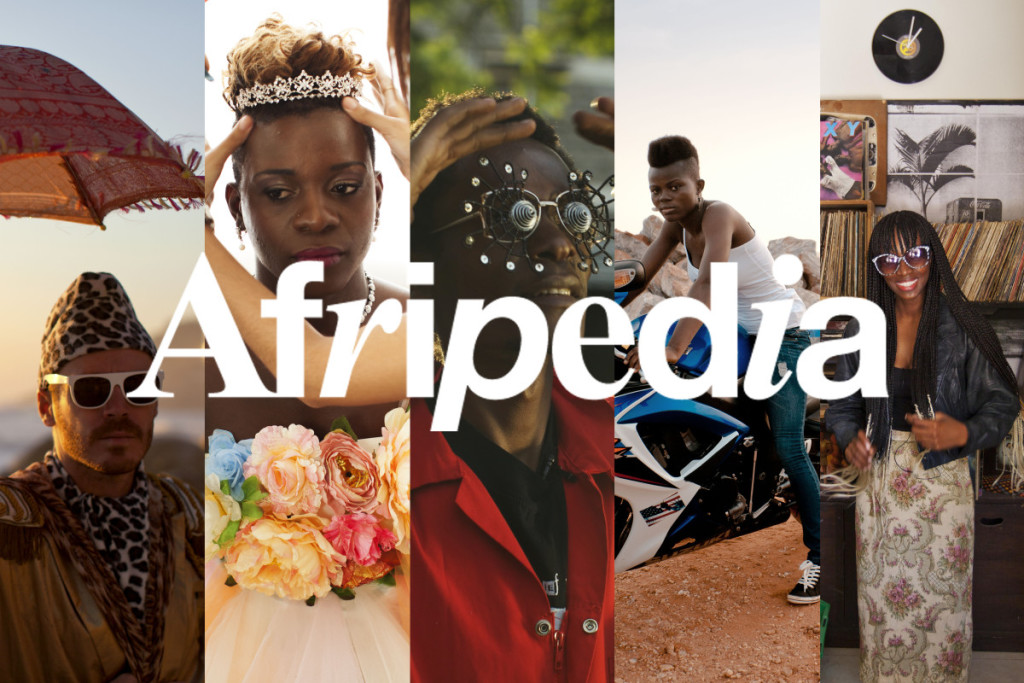 Afripedia-creatives-logo